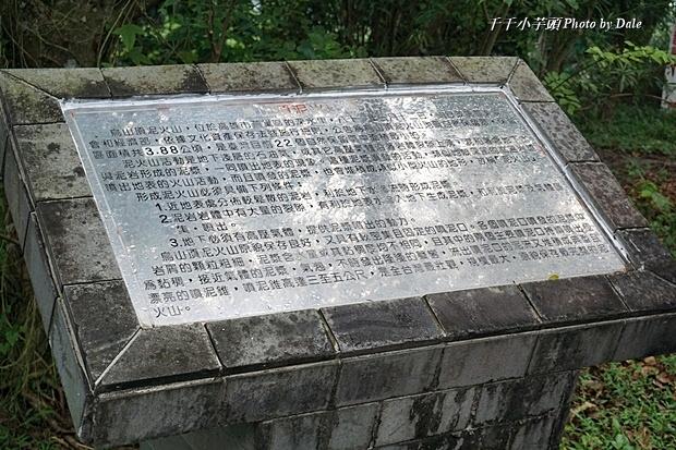 烏山頂泥火山7.JPG