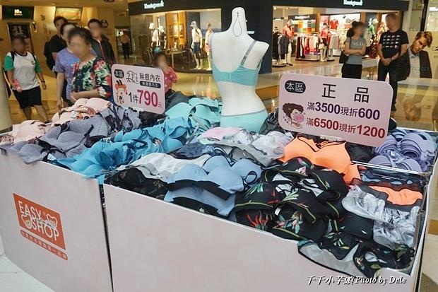 奧黛莉easy shop內衣特賣11.JPG