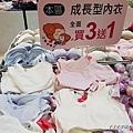 奧黛莉easy shop內衣特賣15.jpg