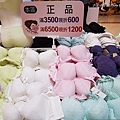 奧黛莉easy shop內衣特賣22.jpg