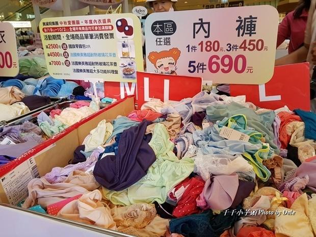 奧黛莉easy shop內衣特賣24.jpg