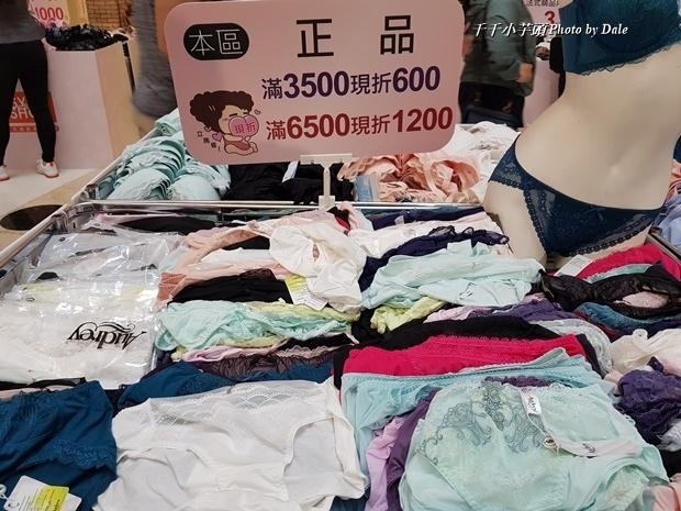 奧黛莉easy shop內衣特賣23.jpg