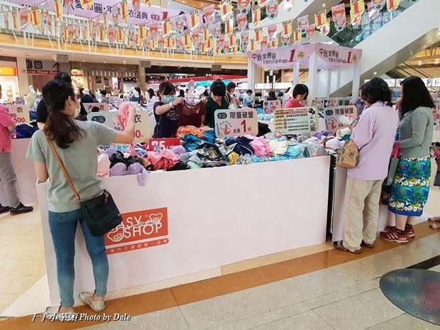 奧黛莉easy shop內衣特賣28.jpg