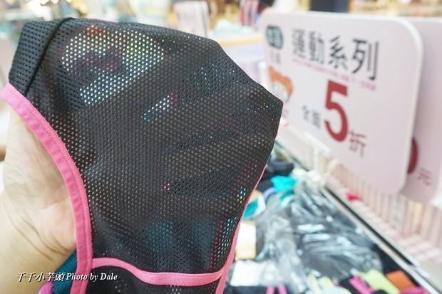 奧黛莉easy shop內衣特賣34.JPG