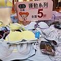 奧黛莉easy shop內衣特賣37-.jpg