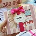 奧黛莉easy shop內衣特賣38.JPG