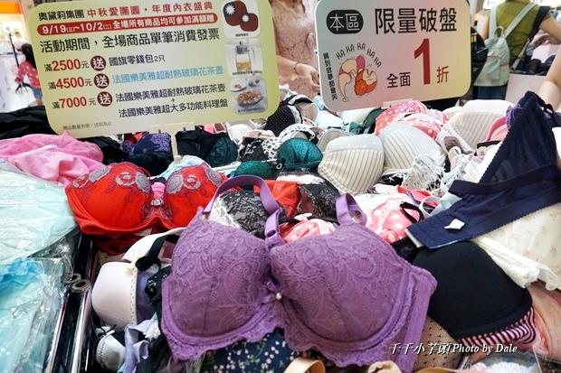 奧黛莉easy shop內衣特賣41.JPG