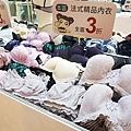 奧黛莉easy shop內衣特賣44.JPG