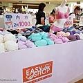 奧黛莉easy shop內衣特賣60.jpg