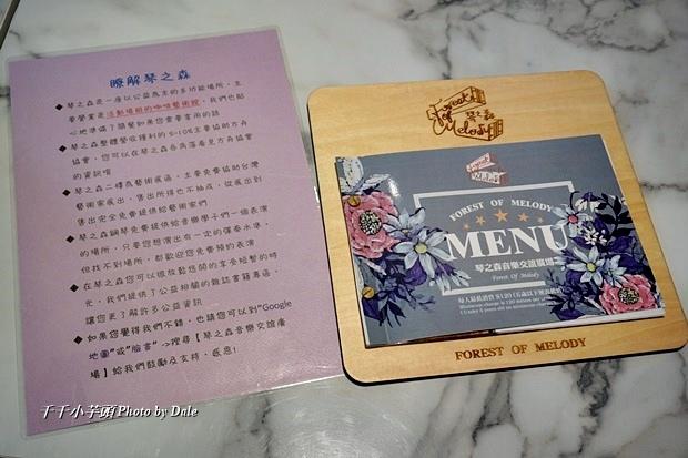 琴之森音樂交誼廣場10.JPG