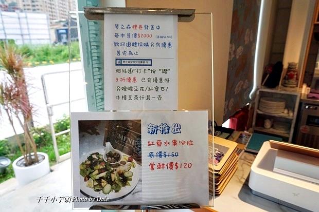 琴之森音樂交誼廣場16.JPG