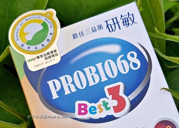 聯華研敏最佳三益菌13