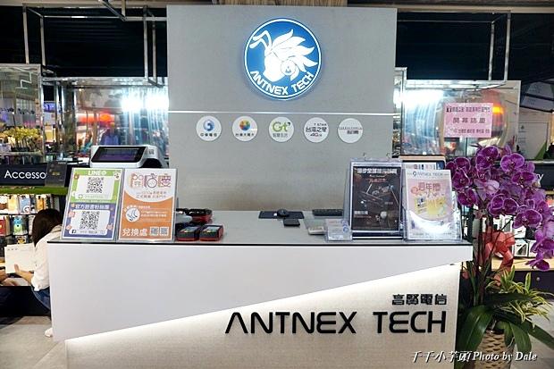 Antnex螞蟻互動1.JPG