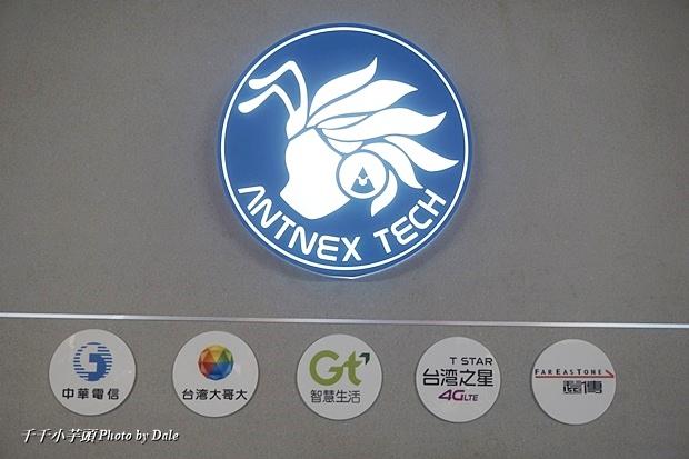 Antnex螞蟻互動3.JPG