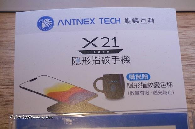Antnex螞蟻互動21.JPG