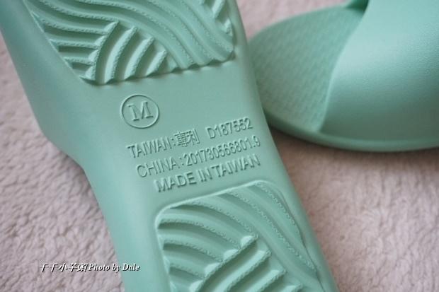 VERO & NIQUE 維諾妮卡簡約機能室內拖鞋7.JPG