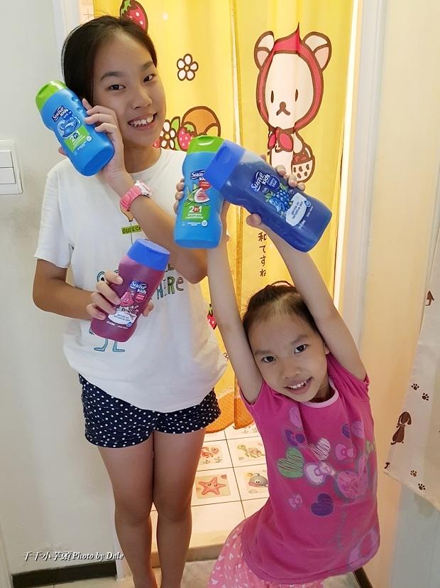 Suave Kids2.jpg