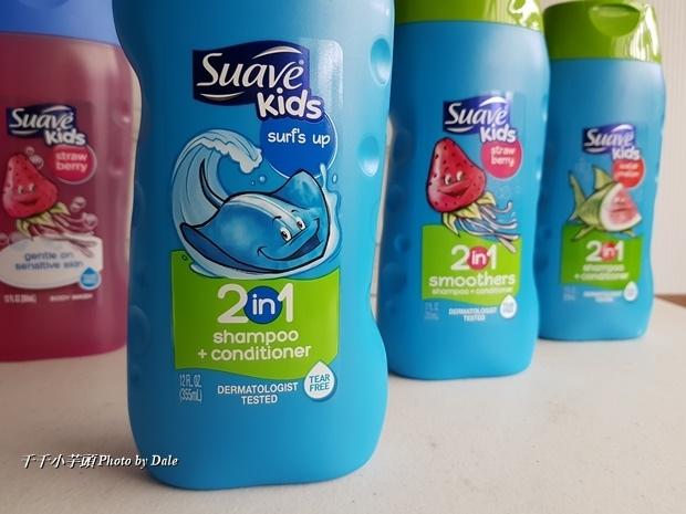 Suave Kids4.jpg