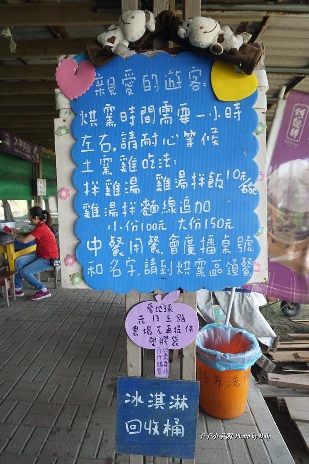 摸蛤仔兼洗褲農場16.JPG