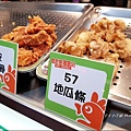 食香客雞會站9.jpg