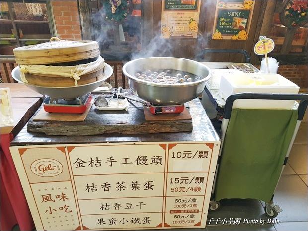 民雄金桔觀光工廠58.jpg