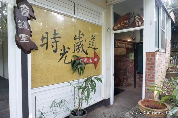 民雄金桔觀光工廠64.JPG