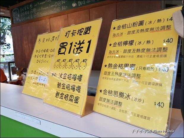 民雄金桔觀光工廠73.jpg