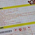迪士尼授權Tsum Tsum珪藻土吸水地墊4.JPG