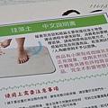 迪士尼授權Tsum Tsum珪藻土吸水地墊6.JPG