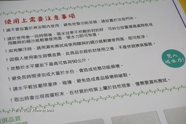 迪士尼授權Tsum Tsum珪藻土吸水地墊5.JPG