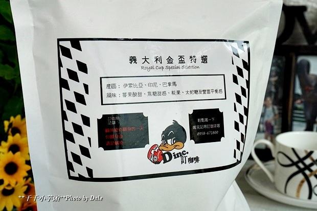 訂咖啡4.JPG