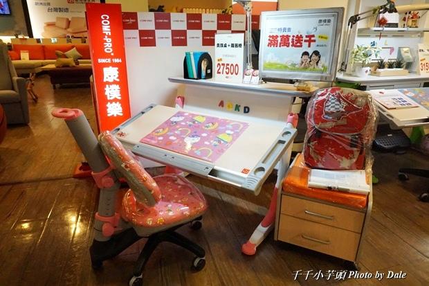 康樸樂兒童成長書桌椅3-.JPG
