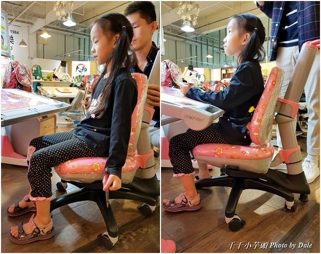 康樸樂兒童成長書桌椅9.jpg