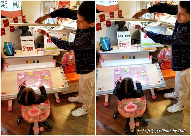 康樸樂兒童成長書桌椅11.jpg