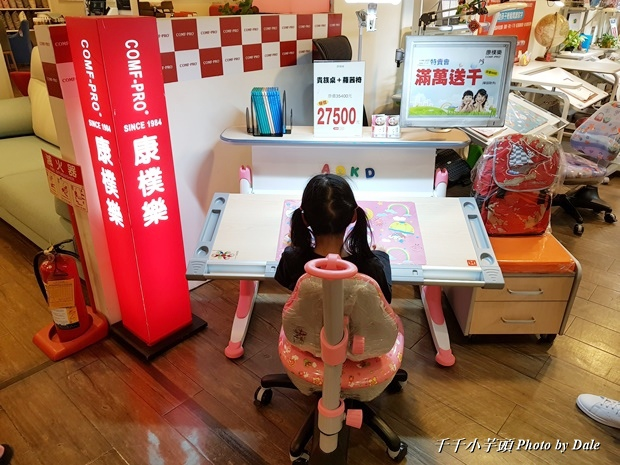 康樸樂兒童成長書桌椅13.jpg