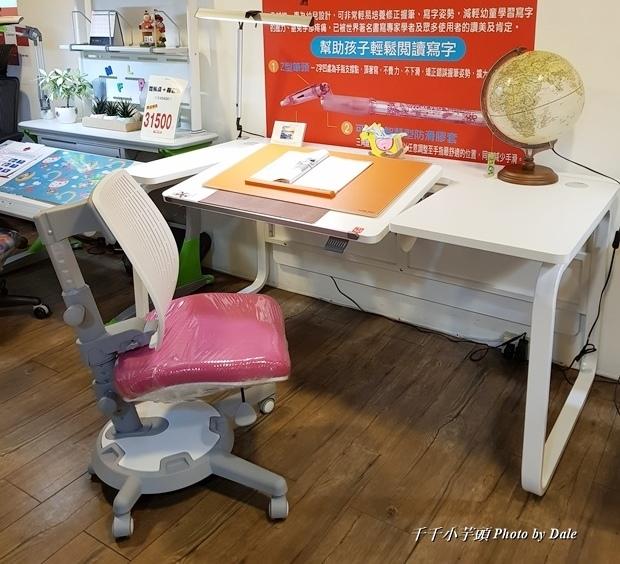 康樸樂兒童成長書桌椅19.jpg
