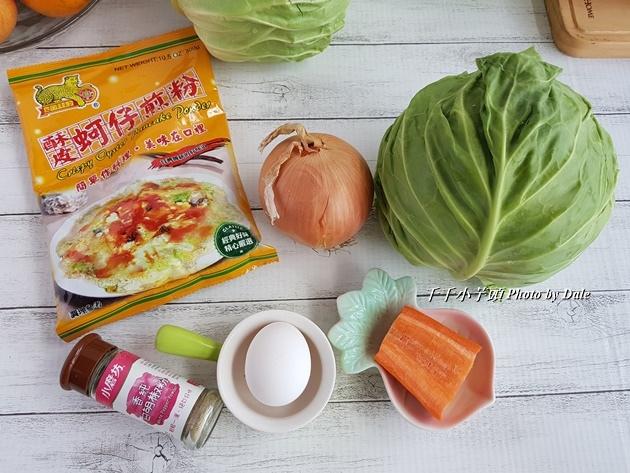 韓國洋君高麗菜-高麗菜煎餅1.jpg