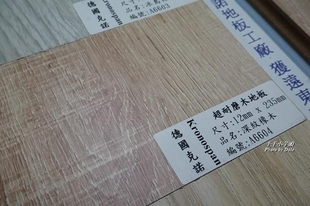 上豪窗簾53.JPG