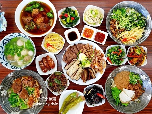 泓坤牛肉麵1.jpg