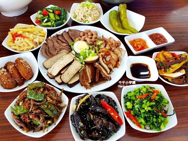 泓坤牛肉麵20.jpg