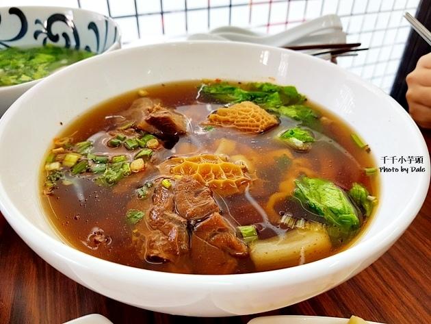 泓坤牛肉麵21.jpg