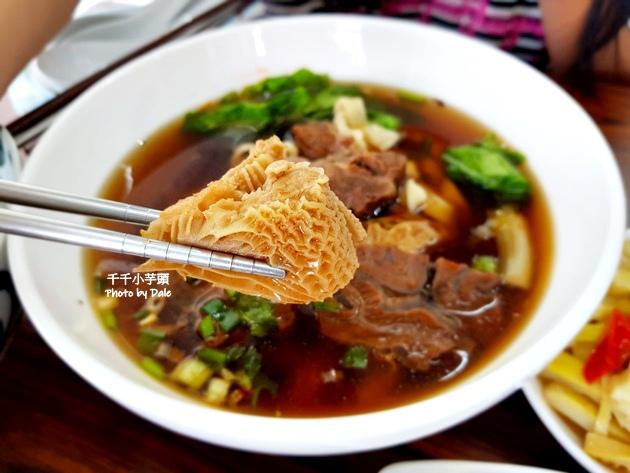 泓坤牛肉麵22.jpg