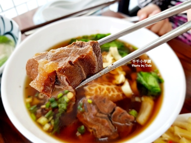 泓坤牛肉麵23.jpg