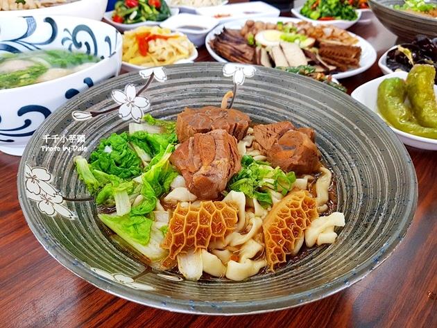 泓坤牛肉麵24.jpg