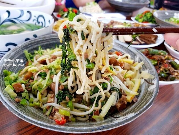 泓坤牛肉麵30.jpg