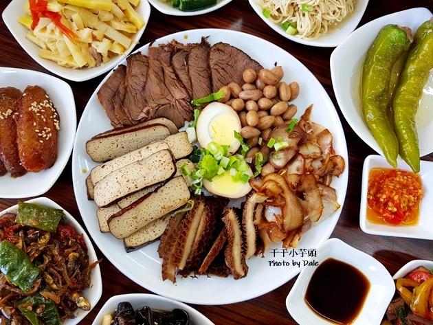 泓坤牛肉麵31.jpg