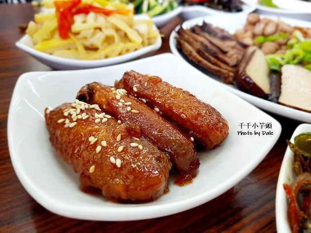 泓坤牛肉麵38.jpg