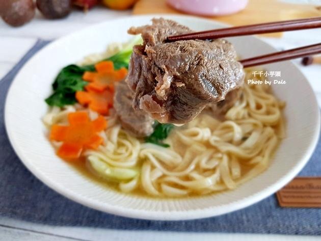清燉牛肉麵9.jpg