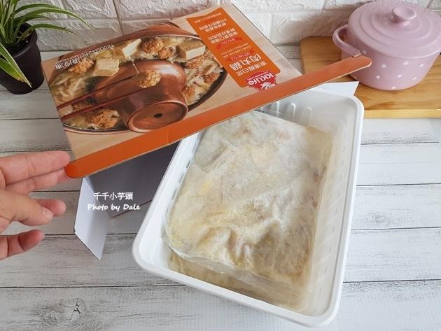 酸白菜肉丸鍋3.jpg