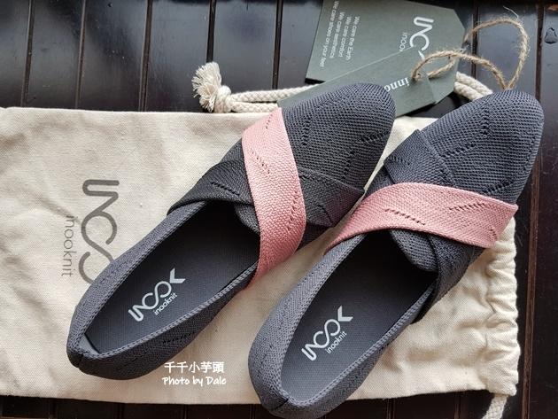 交叉帶條樂福鞋1.jpg